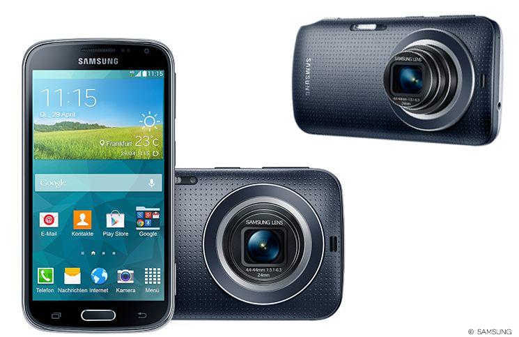 Samsung-Kamera-Galaxy-K-Zoom-Gewinnspiel